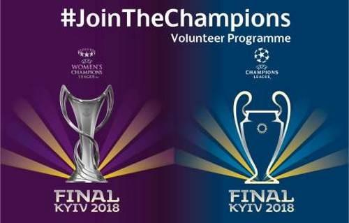 Триває набір волонтерів на фінали Ліги чемпіонів