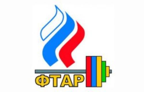 Три российских тяжелоатлета дисквалифицированы на 2 года
