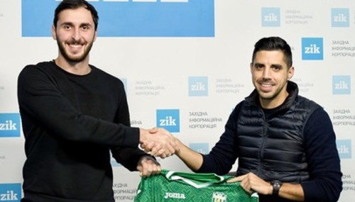 ОФІЦІЙНО: Карпати підписали грузинського захисника