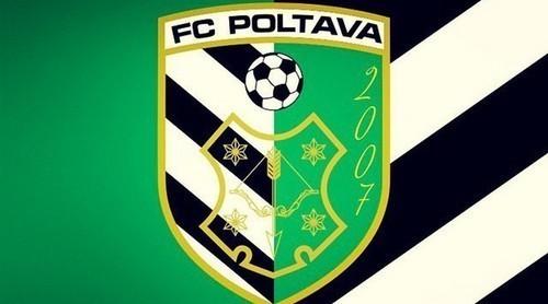 ФК Полтава запланировал два спарринга на первом сборе