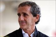 Ален ПРОСТ: «Французский этап подчеркнет авторитет страны»