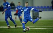 Днепр с разгромным счетом обыграл Металлург на Кубке Приднепровья