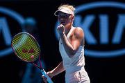 Костюк победила россиянку Хромачеву на турнире в Берни