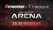 Билеты на StarSeries CS:GO в продаже с 1 февраля