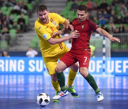 Португалия – Румыния – 4:1. Обзор матча. 31.01.2018