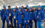 ФОТО ДНЯ: Украинские биатлонистки и лыжники прибыли в Пхенчхан