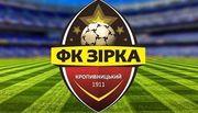 Зірка та Мир зіграли внічию на Кубку Придніпров'я