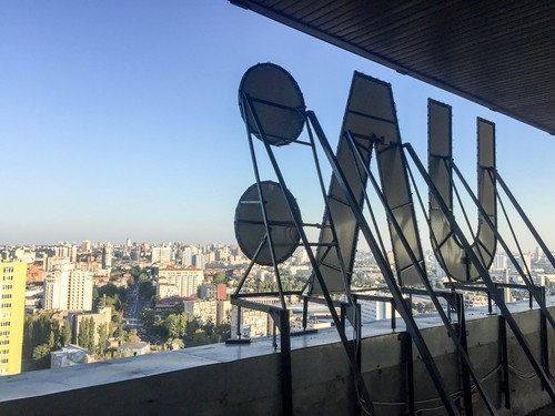В киевском телецентре откроют фан-зону Олимпиады в Пхенчхане