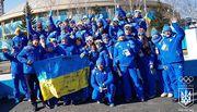 Кто есть кто в сборной Украины на Олимпиаде в Пхенчхане. Часть 2