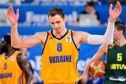 Сергей ГЛАДЫРЬ: «Мечтаю сыграть на Олимпиаде со сборной Украины»