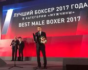 fbu.org.ua. Александр Хижняк