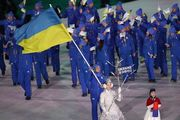 Елена ПИДГРУШНАЯ: «Нести флаг своей страны было моей мечтой с детства»