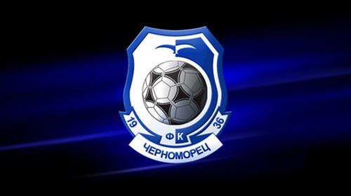 Черноморец заявил ряд новичков на весеннюю часть сезона
