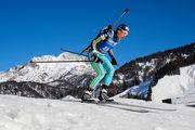 Пхенчхан-2018. Меркушина первой из украинок начнет спринт на Олимпиаде