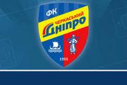 Черкасский Днепр обыграл Сумы в контрольном матче