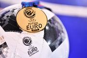 Чемпионат Европы по футзалу в Любляне стал историей. Что дальше?