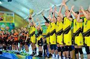 В субботу станут известны обладатели Кубка Украины