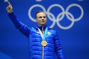 Абраменко вручили золотую медаль Олимпиады-2018