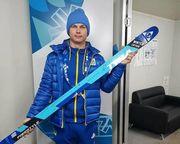 Пхенчхан-2018. Абраменко передал свою лыжу в Олимпийский музей