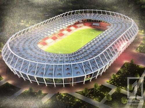 На проект реконструкції стадіону у Кривому Розі витратять 700 тис грн