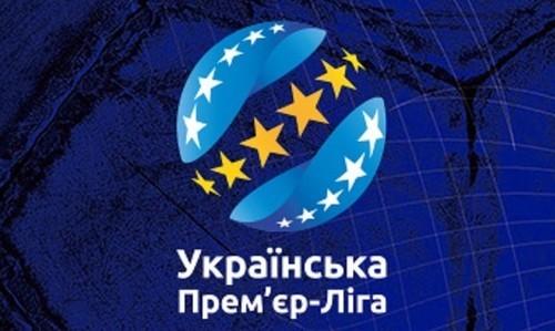 Шахтер U19 – Динамо U19. Смотреть онлайн. LIVE трансляция. 03.03.2018