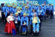 Паралимпиада-2018. Медальный рейтинг. Украина занимает пятое место