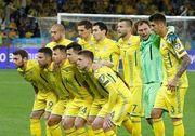 Открытая тренировка сборной Украины. Смотреть онлайн. LIVE трансляция