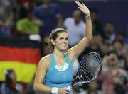 Юлия Гергес выиграла Малый Итоговый турнир