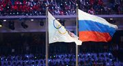 На Олимпиаде 2018 года могут запретить гимн России