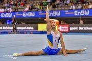 Как украинские гимнасты выступили на этапе Кубка мира в Штутгарте