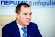 ФБУ. Владимир Продивус