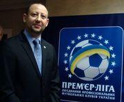 Лига без премьера, или Кто заменит Генинсона на посту главы УПЛ