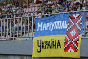 Фанаты Динамо без документов не смогут въехать в Мариуполь