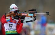 Польская биатлонистка Новаковска-Земняк завершила карьеру