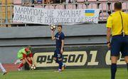 Начало матча Мариуполь – Динамо перенесено на 17:00