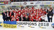 Шахтер поздравил Донбасс с победой в чемпионате Украины