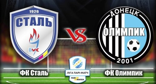 Сталь — Олимпик — 0:0. Видеообзор матча