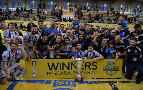 Пескара больше не сыграет: вице-чемпион Италии снялся с чемпионата