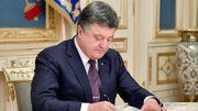 Спортсмены, сменившие гражданство Украины, не будут получать стипендии
