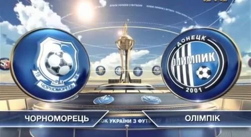 Черноморец — Олимпик — 3:1. Видеообзор матча