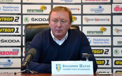 Владимир ШАРАН: «4 подряд матча вничью – это тяготит психологически»