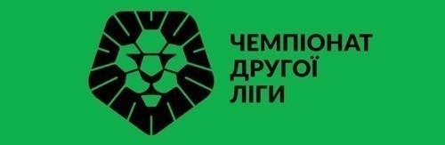 Вторая лига. Днепр-1 обыграл Металлист 1925