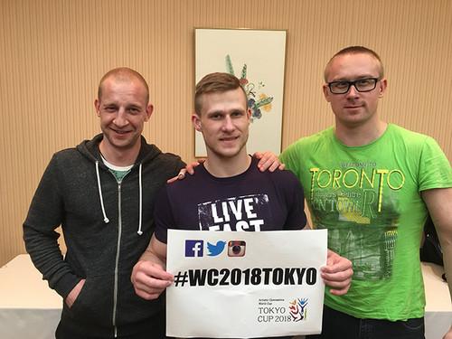 Евгений Юденков стал шестым на этапе Кубка мира в Токио