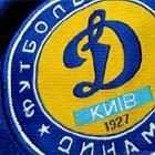 Заявка Динамо на чемпионат и Кубок Украины 2008/2009