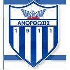 Кипрские клубы проявили активность на трансферном рынке.