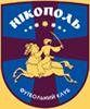 Никополь-НПГУ