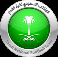 Саудовская Аравия U20
