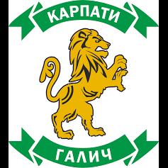 Карпаты Галич