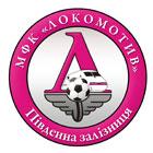 Локомотив (Харьков)