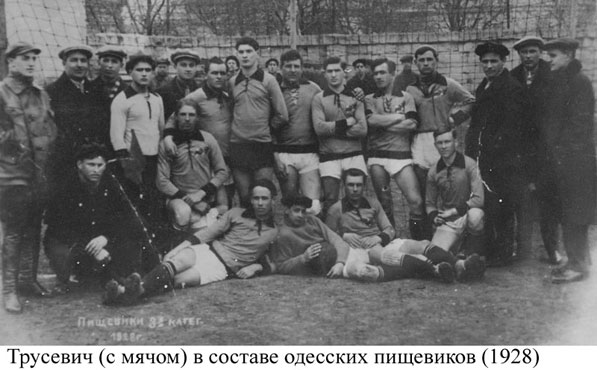 https://pic.sport.ua/images/trus285.jpg